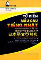Lifestyle designTừ điển mẫu câu tiếng Nhật (tái bản lần 5) (Bìa cứng)
