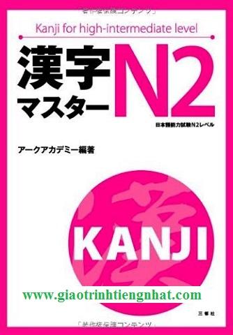 Lifestyle designSách Luyện Thi N2 Kanji masuta Hán Tự