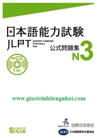 Lifestyle designSách luyện thi N3 Koushiki mondaishuu - Đề thi (Kèm CD)