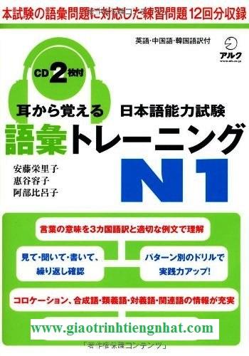 Lifestyle designSách luyện thi N1 Mimikara oboeru Từ vựng (Kèm CD)