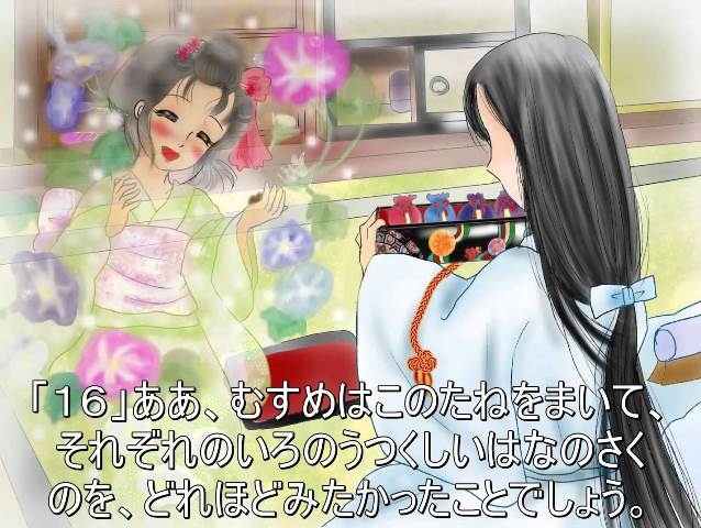 Luyện Đọc Tiếng Nhật P4