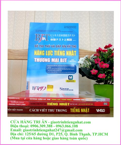 Sách Luyện Thi BJT – Đề Thi Thử Và Đáp Án Kỳ Thi Năng Lực Tiếng Nhật Thương Mại BJT