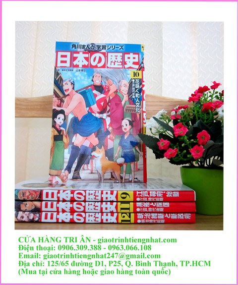 Hanasaku Chonin Bunka – Truyện Tranh Lịch Sử Nhật Bản Tập 10