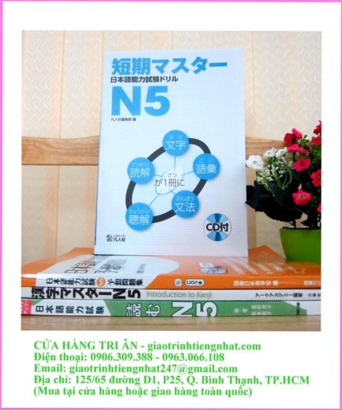 Sách luyện thi N5 Tanki masuta doriru – Đề thi (Kèm CD)