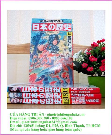 Senso Soshite Gendai E – Truyện Tranh Lịch Sử Nhật Bản Tập 15