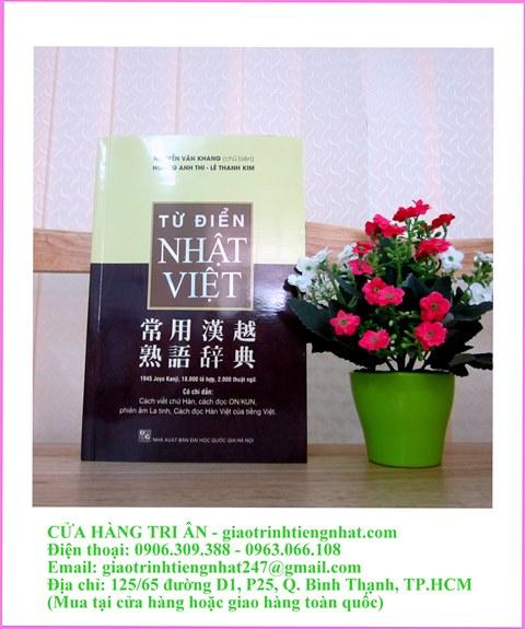 Từ điển Nhật Việt – Nguyễn Văn Khang (Bìa mềm)