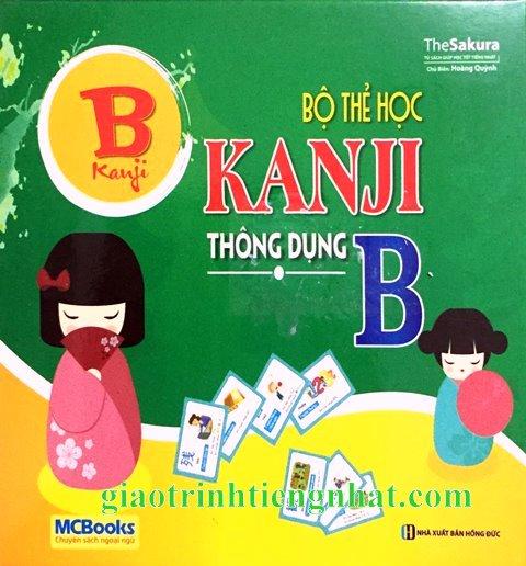 Lifestyle designBộ thẻ học Kanji thông dụng B