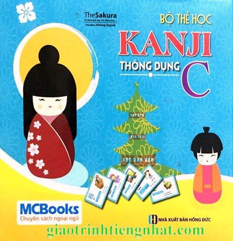 Lifestyle designBộ thẻ học Kanji thông dụng C