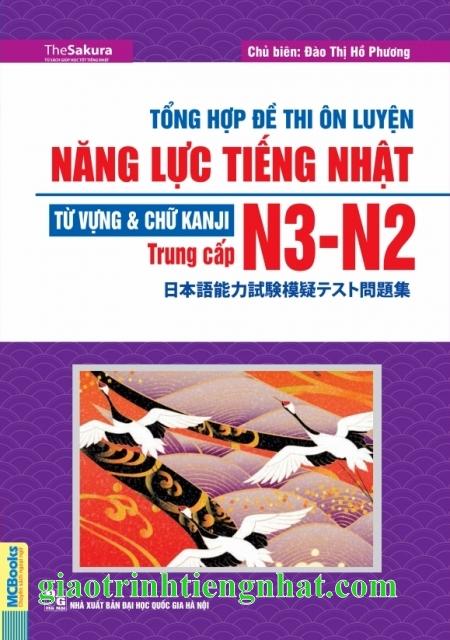 Đề thi ôn luyện năng lực tiếng Nhật Từ vựng và Chữ Kanji N3-N2 Trung cấp – Có tiếng Việt