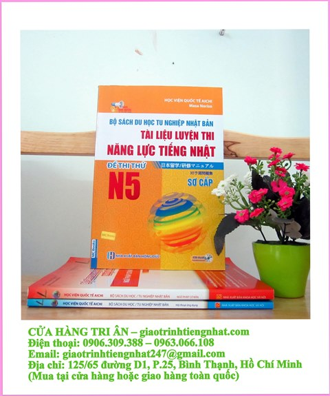 Bộ Sách Du Học Tu Nghiệp Nhật Bản – Đề Thi Thử N5 – Song Ngữ (Kèm CD hoặc tải App)