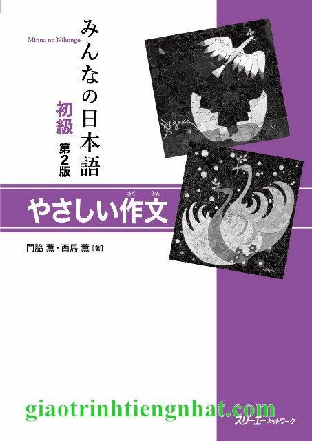 Lifestyle designMinna no Nihongo Sơ Cấp – Yasashi Sakubun (Luyện Viết Văn)