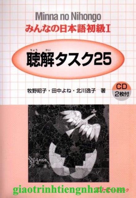 Lifestyle designMinna no Nihongo Sơ Cấp1 – 25 Bài Nghe Tasuku (Kèm CD)