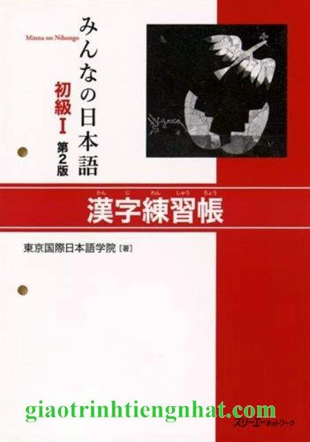 Lifestyle designMinna no Nihongo Sơ Cấp 1 Bản Mới – Kanji Renshucho (Bài Tập Hán Tự)