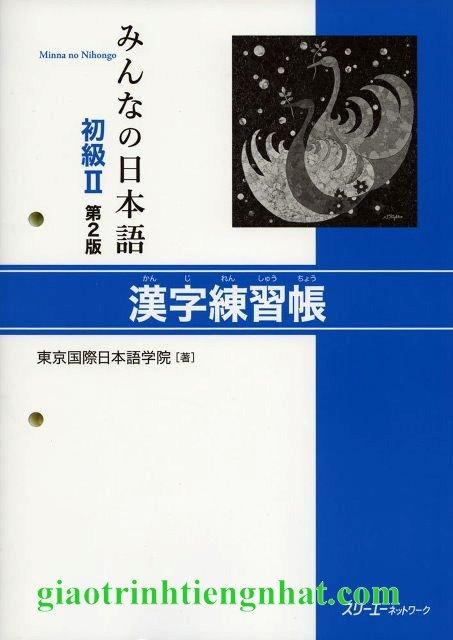 Lifestyle designMinna no Nihongo Sơ Cấp 2 Bản Mới – Kanji Renshucho (Bài Tập Hán Tự)