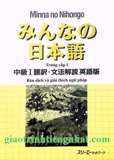 Lifestyle designGiáo Trình Minna no Nihongo Trung Cấp1 Bản Dịch và Giải thích Ngữ Pháp Tiếng Việt (Sách màu)