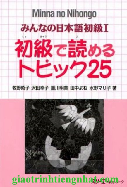 Lifestyle designMinna no Nihongo Sơ Cấp1 –  25 Bài Đọc Topiku