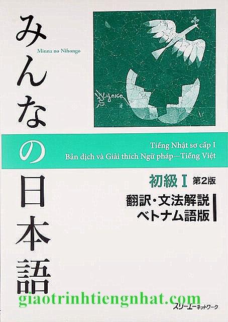 Lifestyle designMinna no Nihongo Sơ Cấp 1 Bản Mới – Bản Dịch và Giải Thích Ngữ Pháp Tiếng Việt