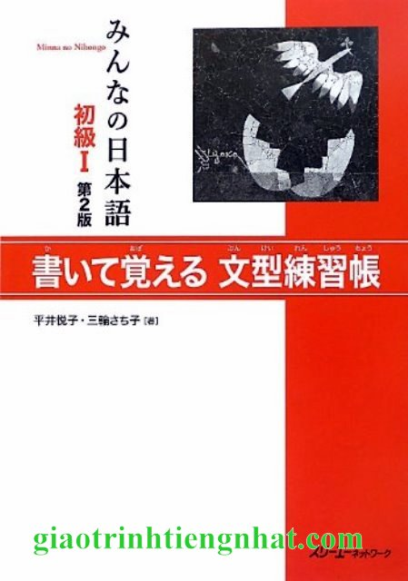 Lifestyle designMinna no Nihongo Sơ Cấp 1 Bản Mới – Kaite Oboeru Bunkeirenshucho (Luyện Tập Mẫu Câu)