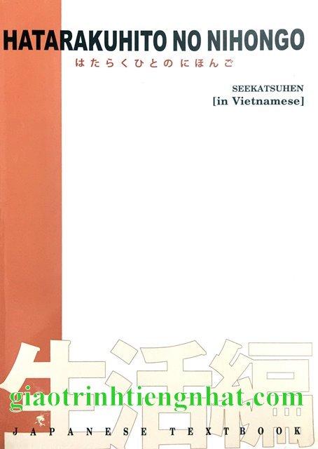 Lifestyle designSách Học Tiếng Nhật Hatarakuhito No Nihongo Seikatsuhen (Tiếng Nhật Trong Đời Sống – Có Tiếng Việt)