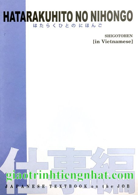 Lifestyle designSách Học Tiếng Nhật Hatarakuhito No Nihongto Shigotohen (Tiếng Nhật Trong Công Việc – Có Tiếng Việt)