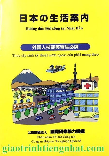 Hướng dẫn đời sống tại Nhật Bản – Bản Nhật Việt