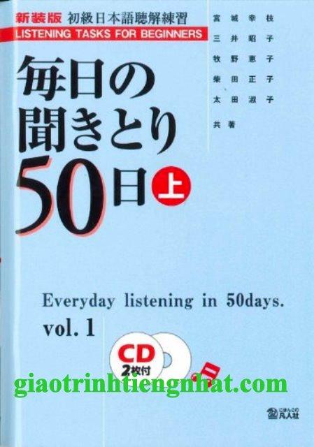 Lifestyle designSách Học Tiếng Nhật Mainichi no Kikitori 50 Nichi Vol 1 (50 Bài Nghe Tập 1)