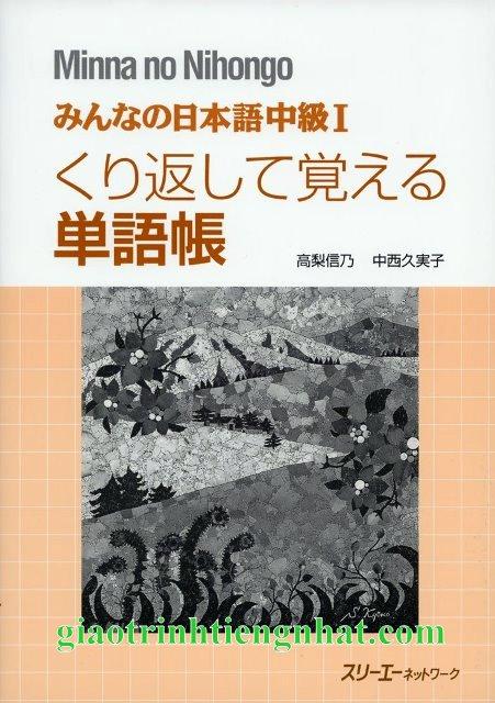 Lifestyle designMinna no Nihongo Trung Cấp 1 – Kurikaeshite Oboeru TangoChou (Bài Tập Từ Vựng)