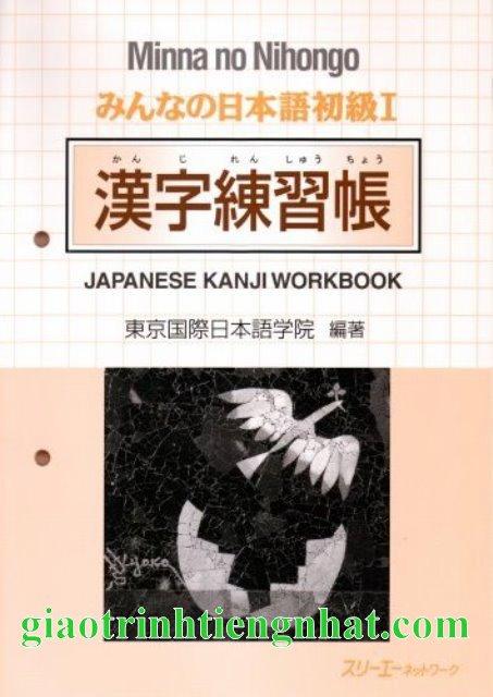 Lifestyle designMinna no nihongo I – Kanji Sách bài tập