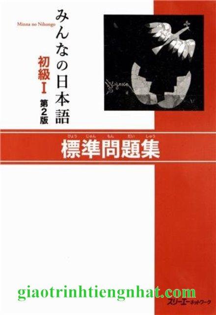 Minna no Nihongo Sơ Cấp1 – Hyoujun Mondaishuu