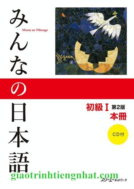 Lifestyle designMinna no Nihongo Sơ Cấp 1 Bản Mới – Honsatsu (Sách Giáo Khoa)