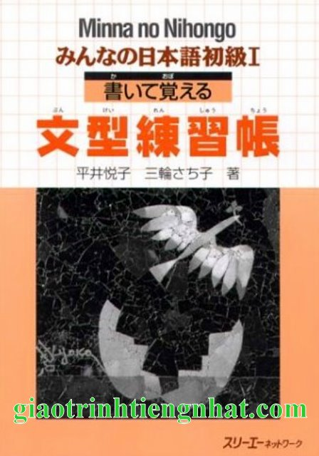 Lifestyle designMinnano nihongo I – Luyện tập mẫu câu Tập 1