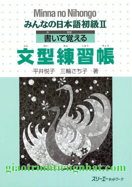 Lifestyle designMinnano nihongo II – Luyện tập mẫu câu Tập 2