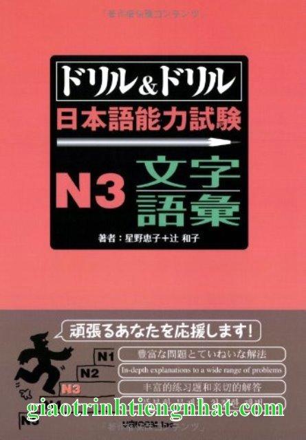 Lifestyle designSách luyện thi N3 Doriru doriru Moji Goi