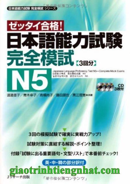 Lifestyle designSách Luyện Thi N5 Zettai Gokaku Kanzen Moshi (Đề Mẫu)