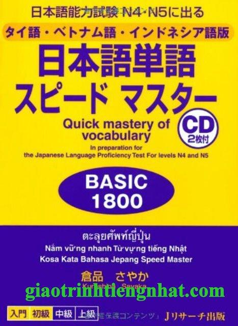 Lifestyle designSách Luyện Thi N4 và N5 Nihongo Tango Speed Master Basic 1800 (Từ Vựng – Có Tiếng Việt)