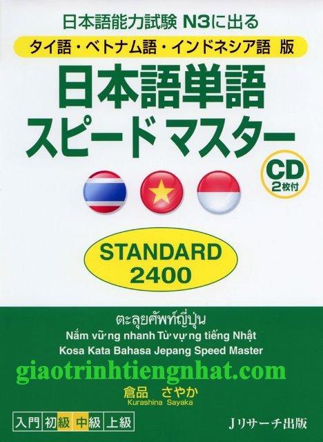 Lifestyle designSách Luyện Thi N3 Nihongo Tango Speed Master Standard 2400 (Từ Vựng – Có Tiếng Việt)