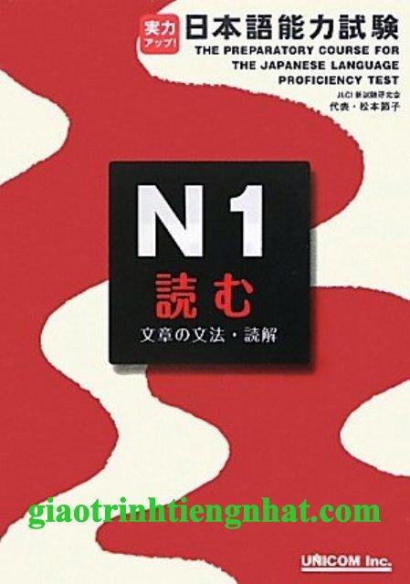 Sách Luyện Thi N1 Jitsuryoku Appu Đọc Hiểu