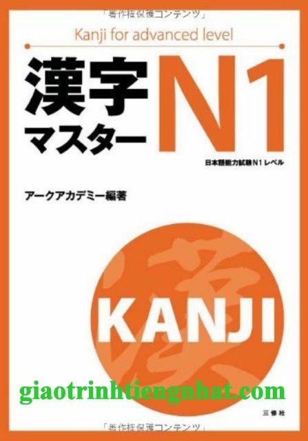 Lifestyle designSách luyện thi N1 Kanji masuta Hán tự