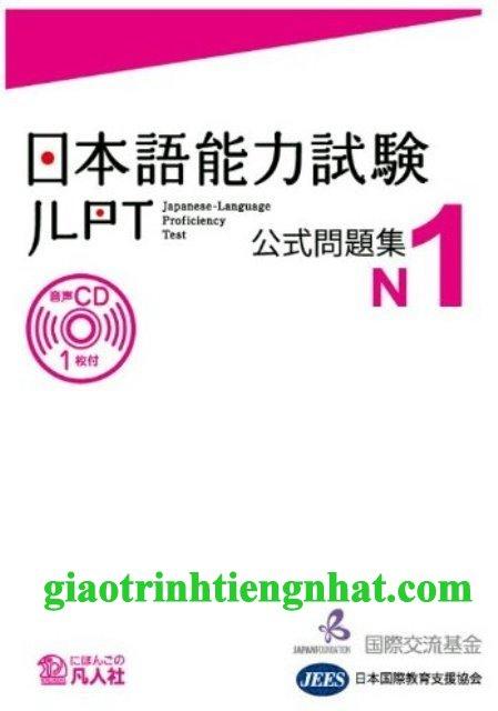 Lifestyle designSách luyện thi N1 Koushiki mondaishuu (Kèm CD)
