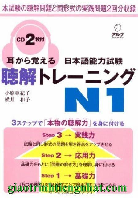Lifestyle designSách Luyện Thi N1 Mimikara oboeru Nghe Hiểu bản Nhật-Nhật (Kèm CD)