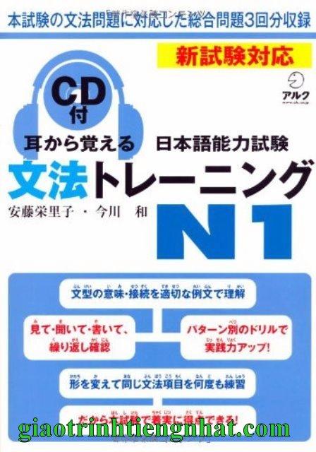 Lifestyle designSách Luyện Thi N1 Mimikara oboeru Ngữ Pháp bản Nhật-Nhật (Kèm CD)