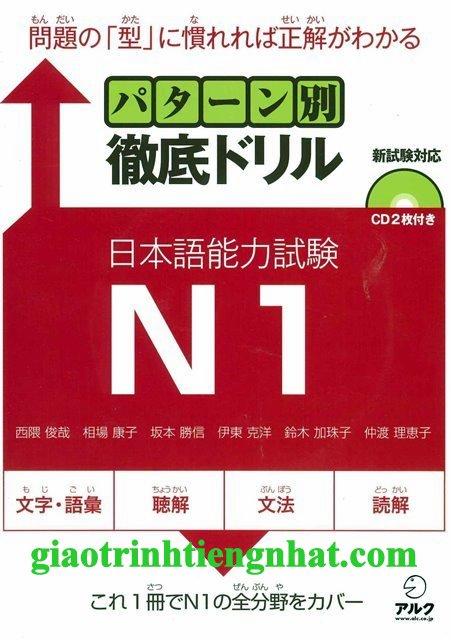 Lifestyle designSách luyện thi N1 Patan betsutetei doriru (Kèm CD)