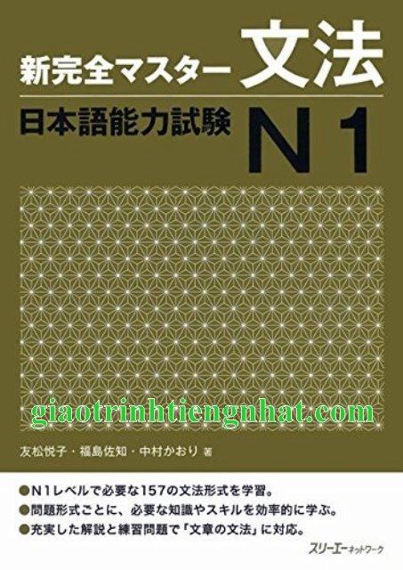 Lifestyle designSách Luyện Thi N1 Shinkanzen masuta Ngữ Pháp
