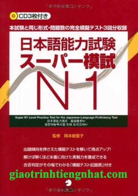 Lifestyle designSách luyện thi N1 Supa moshiki (Kèm CD)