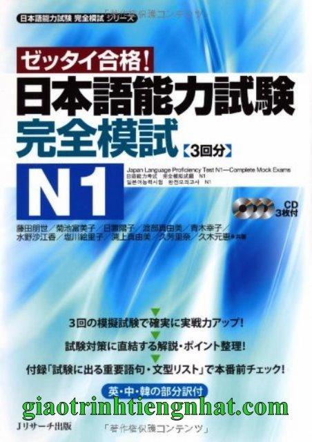Lifestyle designSách luyện thi N1 Zettai gokaku (Kèm CD)