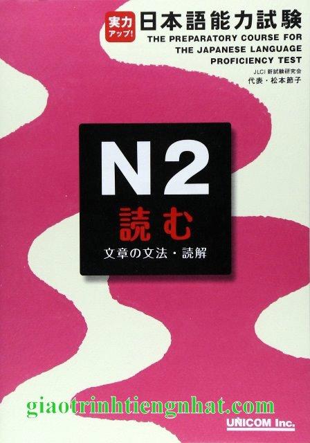 Lifestyle designSách Luyện Thi N2 Jitsuryoku Appu Yomu (Ngữ Pháp Đọc Hiểu)