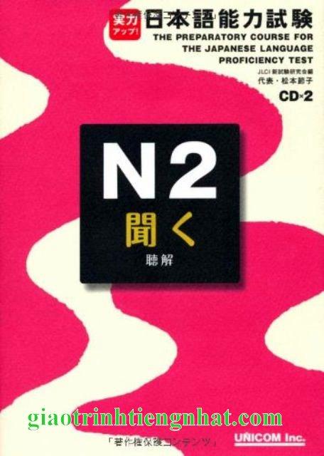 Lifestyle designSách Luyện Thi N2 Jitsuryoku Appu Nghe Hiểu (Kèm CD)