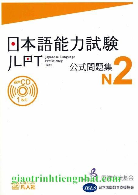 Lifestyle designSách Luyện Thi N2 Koushiki Mondaishuu – Đề Thi (Kèm CD)