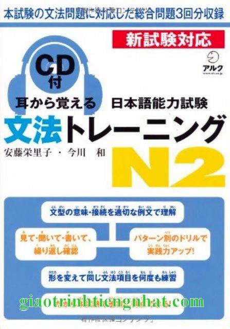 Sách Luyện Thi N2 Mimikara oboeru Ngữ Pháp bản Nhật-Nhật (Kèm CD)