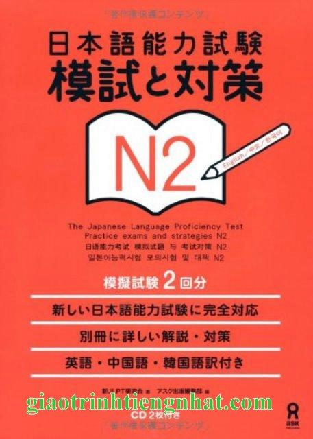 Lifestyle designSách Luyện Thi N2 Moshi to Taisaku Vol1 – Đề Thi (Kèm CD)